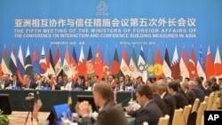 28일 중국 베이징 댜오위타이 국빈관에서 '제5차 아시아 교류 및 신뢰구축회의(CICA)' 외교장관 회의가 열리고 있다.