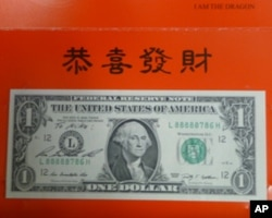 面值一美元的龙年吉利钱