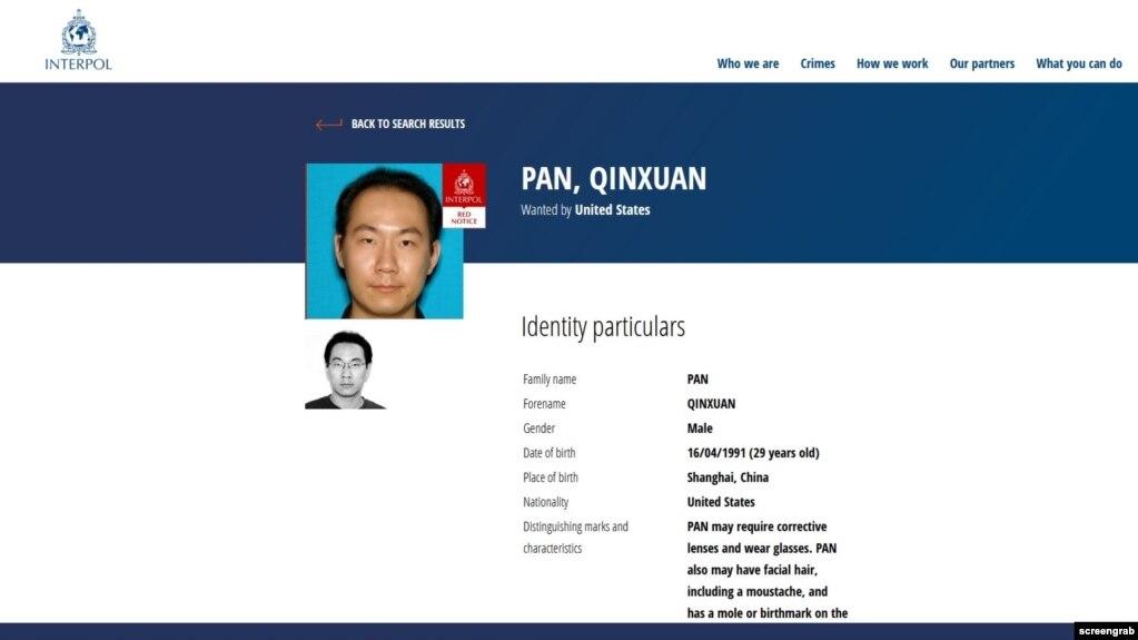 """美法警对枪杀耶鲁华裔研究生案嫌疑人发""""红通"""""""