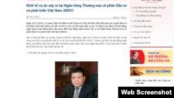 Bộ Công an loan tin ông Trần Bắc Hà bị bắt 29/11/2018.