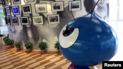 The Ant Financial mascot is--an ant. The company hopes to expand in the U.S.
