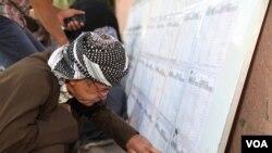 پـرۆسهی دهنگدانی کوردستان