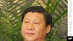 中共中央开全会习近平有望进入中央军委