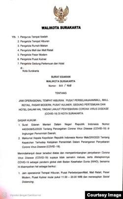 Surat edaran Walikota Solo terkait pembatasan jam operasional pusat perbelanjaan dan penutupan sementara tempat hiburan di Solo sebagai bentuk social distancing mencegah penyebaran vIrus Corona. (Sumber : Pemkot Surakarta)