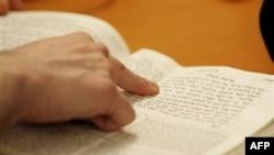 Cuộc nghiên cứu về sự hiểu biết của người Mỹ đối với tôn giáo cho thấy số đông người Mỹ không được biết về giáo lý