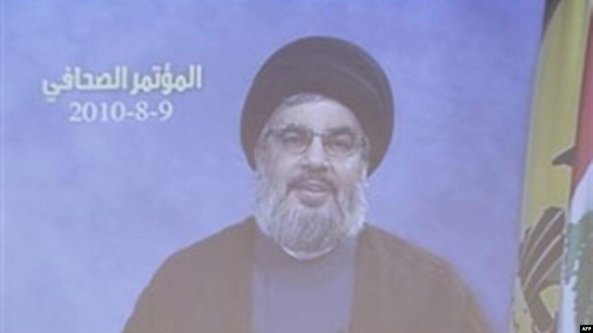 Насралла специальный международный трибунал по ливану