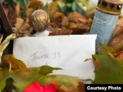 """Phong bì chứa thiệp chia buồn này ghi vẻn vẹn """"Thurrock 39""""."""