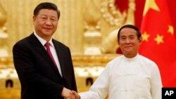 ၂၀၂၀ ဇန္န၀ါရီတုန္းက တရုတ္သမၼတ Xi ႏွင့္ ျမန္မာသမၼတ ဦး၀င္းျမင့္တို႔ ေတြ႔ဆံုစဥ္