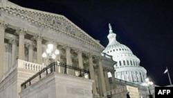 ABŞ Senatında büdcəyə dair iki qanun layihəsi səsverməyə çıxarılıb