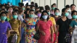 H1N1 ရာသီတုပ္ေကြးေၾကာင့္ ေသဆံုးမႈ