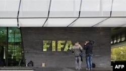 Trụ sở FIFA ở thành phố Zurich, Switzerland