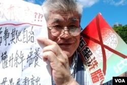 參與遊行的愚先生認為,香港推行國民教育影響一國兩制或會造成愚民教育