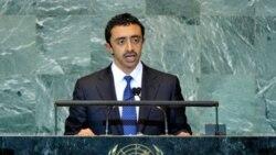 امارات متحده عربی پرونده جزایر سه گانه را به سازمان ملل متحد می برد