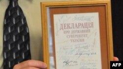 В руках Ореста Дейчаківського - копія декларації про суверенітет України з підписами багатьох депутатів, що брали участь в її ухваленні.