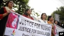 بنگلہ دیش میں 18 سالہ طالبہ نصرت نے استاد پر زیادتی کا الزام لگایا تھا۔ کیس واپس نہ لینے پر اسے زندہ جلا کر قتل کر دیا گیا تھا — فائل فوٹو