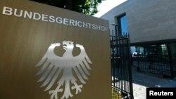 13일 촬영한 독일 칼스루에의 연방대법원 전경.
