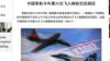 韩国称中国军机飞入韩日防空识别区