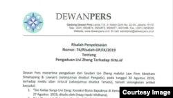 Surat pengaduan yang diajukan oleh Livi Zheng kepada dewan pers (dok: Livi Zheng)