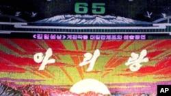 북한 아리랑공연(자료사진)