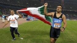 چهار طلا برای ایران