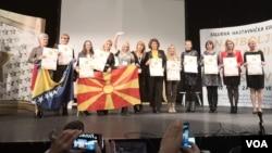 Доделување на наградата во Белград