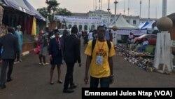 L'esplanade du Musée national site de présentation des projets des jeunes avant le 11 février, à Yaoundé, le 11 février 2019. (VOA/Emmanuel Jules Ntap)