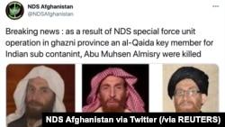Твітер-повідомлення Національного управління безпеки Афганістану про вбивство Аль-Масрі