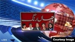 پاکستان کے مجوزہ انتخابات اور خواتین کے ووٹ