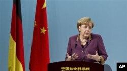 德国总理默克尔2月2日访问北京期间在中国社科院发表讲话