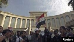 EGYPT/COURT