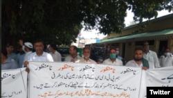 ملازمین کئی روز سے سراپا احتجاج ہیں۔