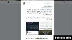 نمونه ای از توئیت حامیان حکومت(موسوم به ارزشی) در انتقاد از مهناز افشار و فشار برای محاکمه او