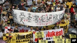 台灣於去年同樣舉行反核遊行。(資料圖片)