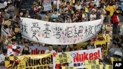 """3月9日台灣曾經舉行反""""核四""""大遊行。"""