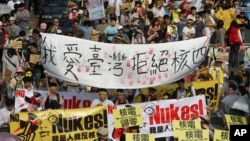 Protesters march during an anti-nuclear demonstration in Taipei, Taiwan on March 9, 2013.