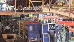 مجلس:عملکرد دولت تولید را به زانو درآورده است