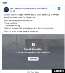 """Один из роликов в поддержку переизбрания Трампа был снабжен Фейсбуком пометкой """"дезинформация - проверено сторонними фактчекерами"""""""