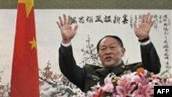 Bộ trưởng Quốc phòng Trung Quốc Lương Quang Liệt nhấn mạnh Bắc Kinh không theo đuổi mục tiêu mà ông gọi là quyền bá chủ và không bao giờ đe dọa bất kỳ quốc gia nào