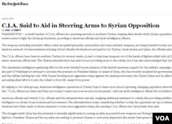 纽约时报报导:美国帮助叙反政府军获得武器