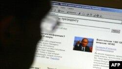 Клик народа: перспективы Рунета