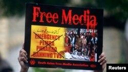 اعتراض خبرنگاران در پاکستان (عکس از آرشیف)