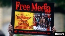 په پاکستان کې د خبریالانو اعتراض - عکس ارشیف