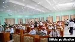 Rakhine Parliament