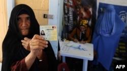 قرار بود انتخابات پارلمانی افغانستان در بهار ۱۳۹۴ برگزار شود.