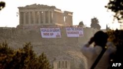 Yunan Hükümeti Yardım Paketinin İlk Taksidini Aldı