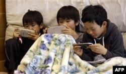 Yaponiyada bugun xotira kuni, mamlakatda yana zilzila