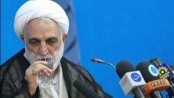 غلامحسین محسنی اژه ای سخنگوی قوه قضاییه ایران