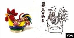 Con tròn Phú Xuyên (trái) - Tranh vẽ con tròn Phú Xuyên đầu thế kỷ 20 (Henri Oger)