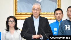台灣最大在野黨國民黨主席吳敦義2020年1月11日公開承認敗選(國民黨網絡截圖)