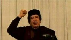 گیتس: سازمان ملل متحد باید عملیات نظامی ناتو علیه لیبی را تصویب کند